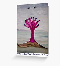 Tree of Knowledge & Power Greeting Card