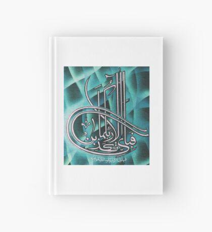 Fabi Ayyi Aalai rabbikuma Tukazziban Painting Hardcover Journal