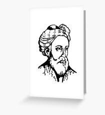 Omar Khayyam  Greeting Card