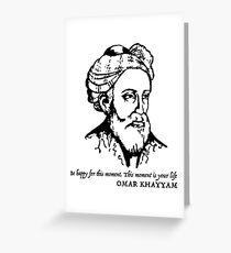 Omar Khayyam quote  Greeting Card