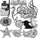 Arabic Calligraphy Tattoos by HAMID IQBAL KHAN