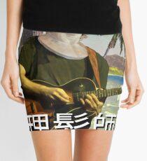Β ᐱ Β Ζ T Η Ξ T I Ͻ Mini Skirt