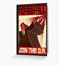Resist the Dark Lord. Join the D.A. Greeting Card