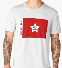 China, Chinese, Old China, Communism, Chinese Workers & Peasants, Red Army Flag, Communist Men's Premium T-Shirt