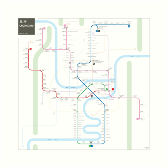 Chongqing Metro Map by Jug Cerovic