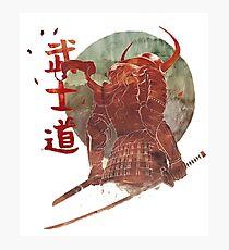 Ronin japanische Samurai Fotodruck