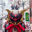 the drunken ogre on Minamoto Yorimitsu's helmet  by parisiansamurai