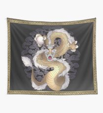 Chinese Dragon Wall Tapestry