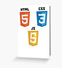 HTML5 Greeting Card