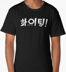 Korean Hwaiting! / Fighting! Long T-Shirt