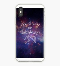 Galaxy Arabic Calligraphy iPhone Case