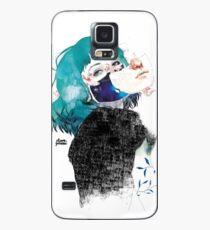 If you shut me up by elenagarnu Case/Skin for Samsung Galaxy