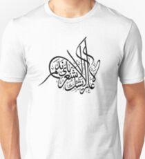 No shame No doubts No regrets  Unisex T-Shirt