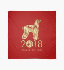 Happy New Year of the dog 2018 - Afghan hound Scarf