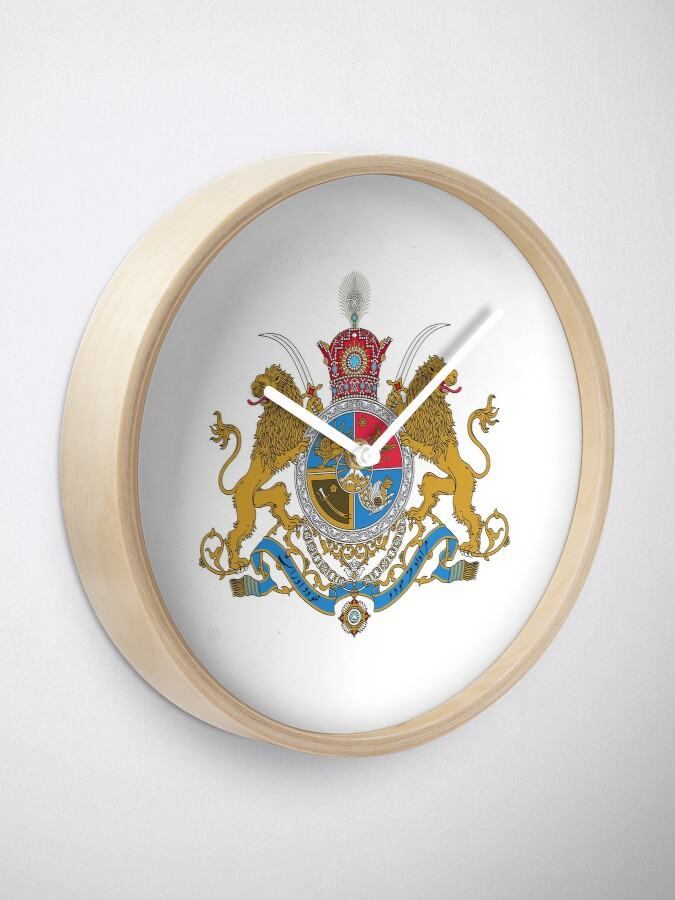 Alternate view of Imperial Coat of Arms of Iran under the Pahlavi Dynasty Clock