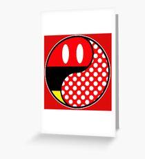 Mouse Ying Yang Greeting Card