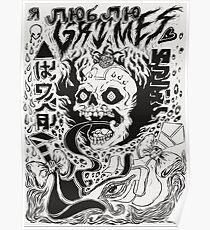 Grimes Doodles Poster