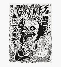 Grimes Doodles Photographic Print