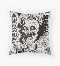 Grimes Doodles Floor Pillow