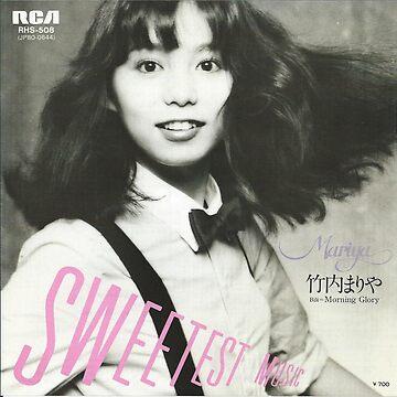Sweetest Music / 竹内まりや (1980) | Mariya Takeuchi by muwumbe
