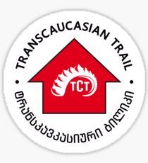 TCT Stickers: Trail Marker (Georgian) Sticker