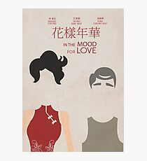 In the mood for love, minimal movie poster, Wong Kar-wai,  Tony Leung, Maggie Cheung, alternative fine art print, classic Hong Kong film Photographic Print