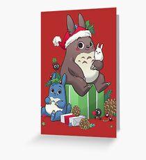 Neighbourly Christmas Greeting Card
