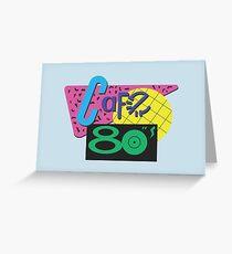 Back To The Cafe 80's Greeting Card