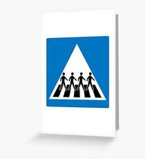 The Beatles Abbey Road Crosswalk Greeting Card