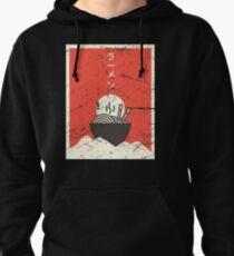 Vintage Japanese Anime Ramen Pullover Hoodie