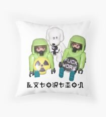 extortion - f*ck work Throw Pillow