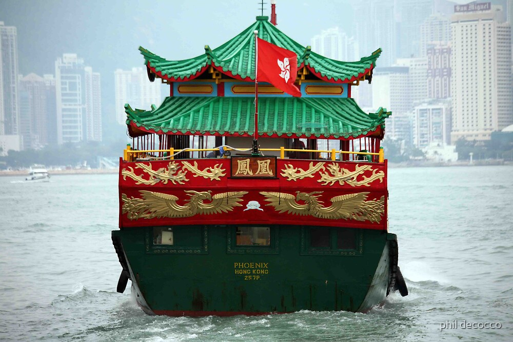 Dragon Boat Astern by phil decocco