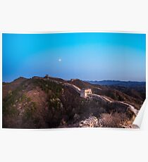 The Great Wall Moon Poster