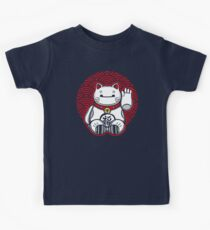 Lucky Assistant Kids Tee