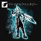 Cloud Strife- Final Fantasy VII by Dan Shaw