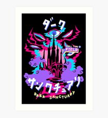DARK SANCTUARY (ダーク・サンクチュアリ) Art Print