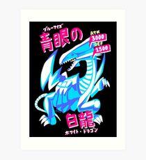 BLUE-EYES WHITE DRAGON (青眼の白龍) Art Print