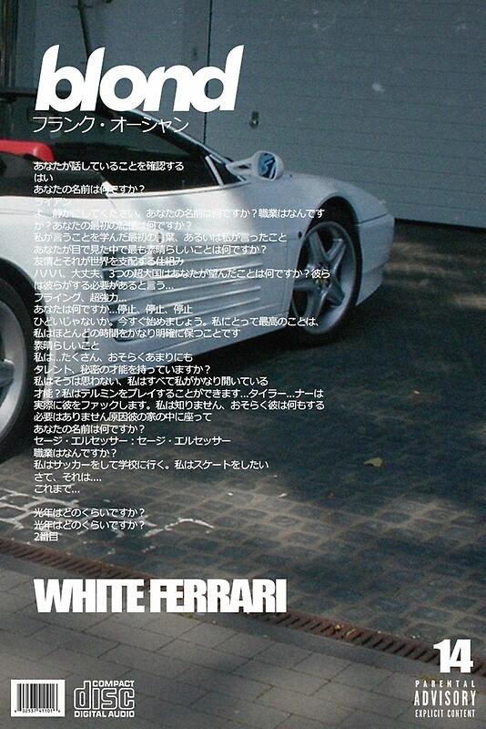 frank ocean - white ferrari », posters par thingstoforget | redbubble