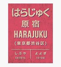 Retro Vintage Japan Train Station Sign - Harajuku Red Photographic Print