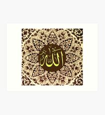 Allah Name with Ornaments fine art print Art Print