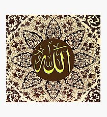 Allah Name with Ornaments fine art print Photographic Print
