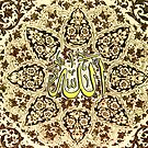 Allah name with illumination work  by HAMID IQBAL KHAN