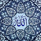 Allah name with illumination and ornaments painting by HAMID IQBAL KHAN