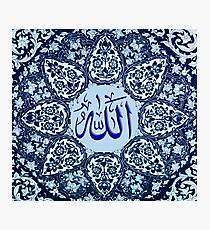 Allah name with illumination and ornaments painting Photographic Print
