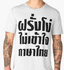 Stupid Farang Doesn't Understand Thai Language Men's Premium T-Shirt