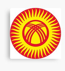 Roundel of Kyrgyzstan Air Force Canvas Print