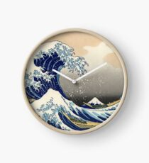 Great Wave Clock