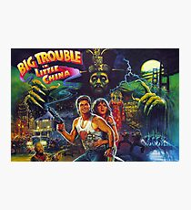 Big Trouble in Little China Photographic Print