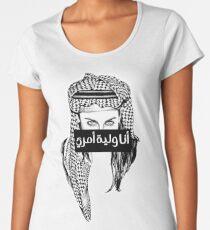 I Am My Own Guardian Women's Premium T-Shirt