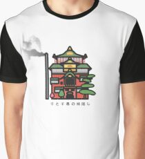 The Bath House. Chibi Japanese Animation Vector Illustration. Graphic T-Shirt